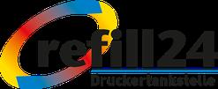 refill Logo Drucktankstelle